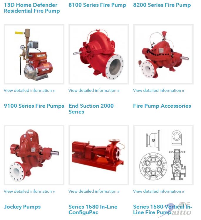 A-C fire泵|A-C fire消防泵| A- C消防泵系统- valeo电机|nidec